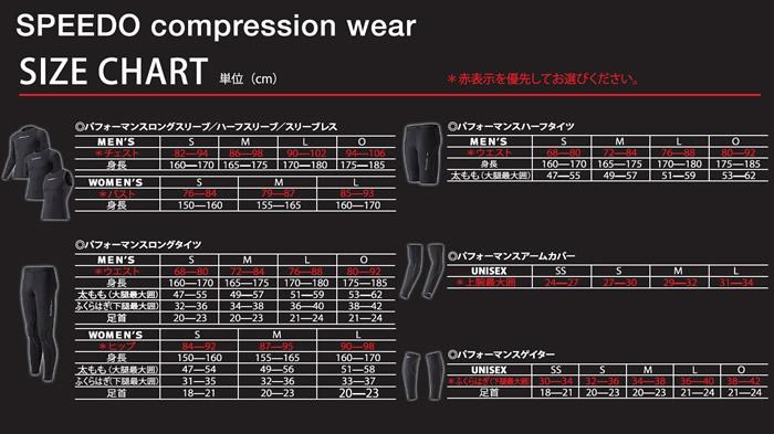SPDcompサイズチャート1